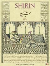 Affiche Shirin