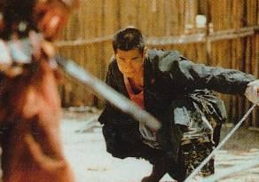 The Blade (Dao, 1995)