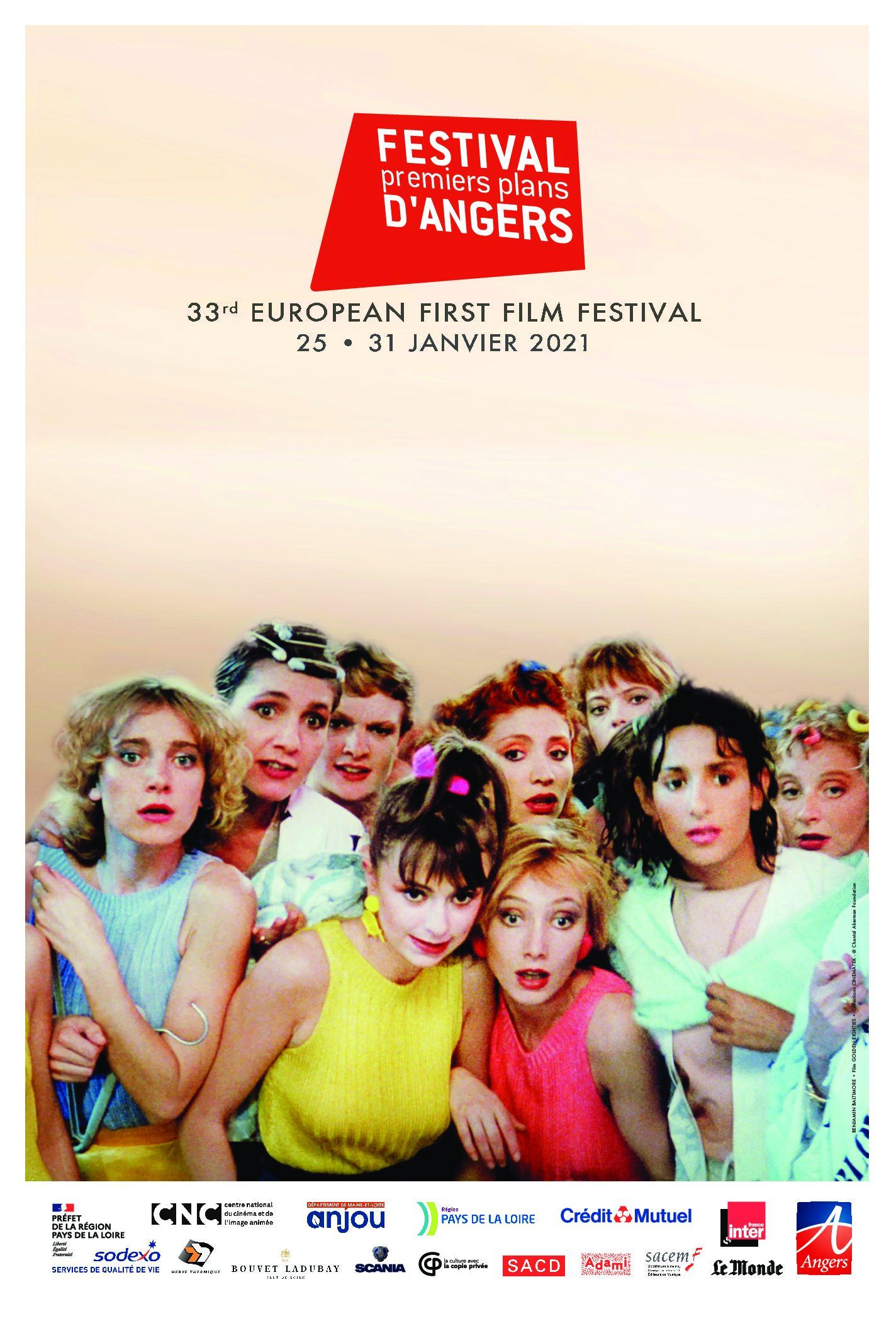 33ème édition du Festival Premiers Plans
